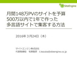 148pv5001-1-638