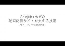 shinjukurb39
