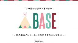 base-1-638