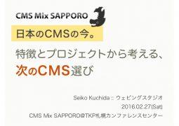cmscms-1-638
