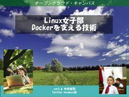 docker-1-638