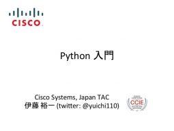 python-4-1-638