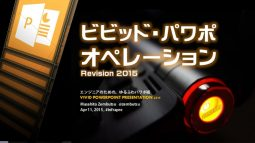 revision-2015-1-638