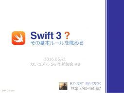 swift-3