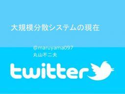 twitter-49709690