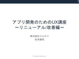 uxdesign-50619889