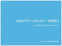 web-11608357