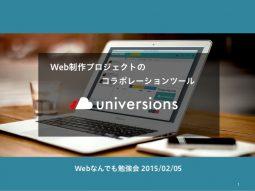 web20150205-web-1-638