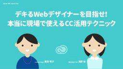 webcc-1-638