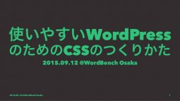 wordpresscss-1-638