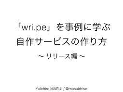 wripe-1-638