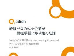 web-1-638