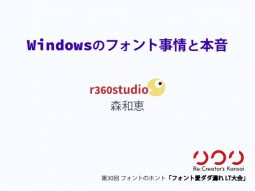 windowslt-1-638